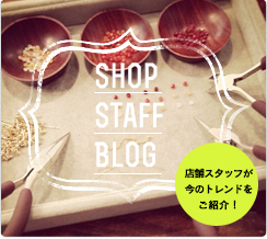 HOP STAFF BLOG