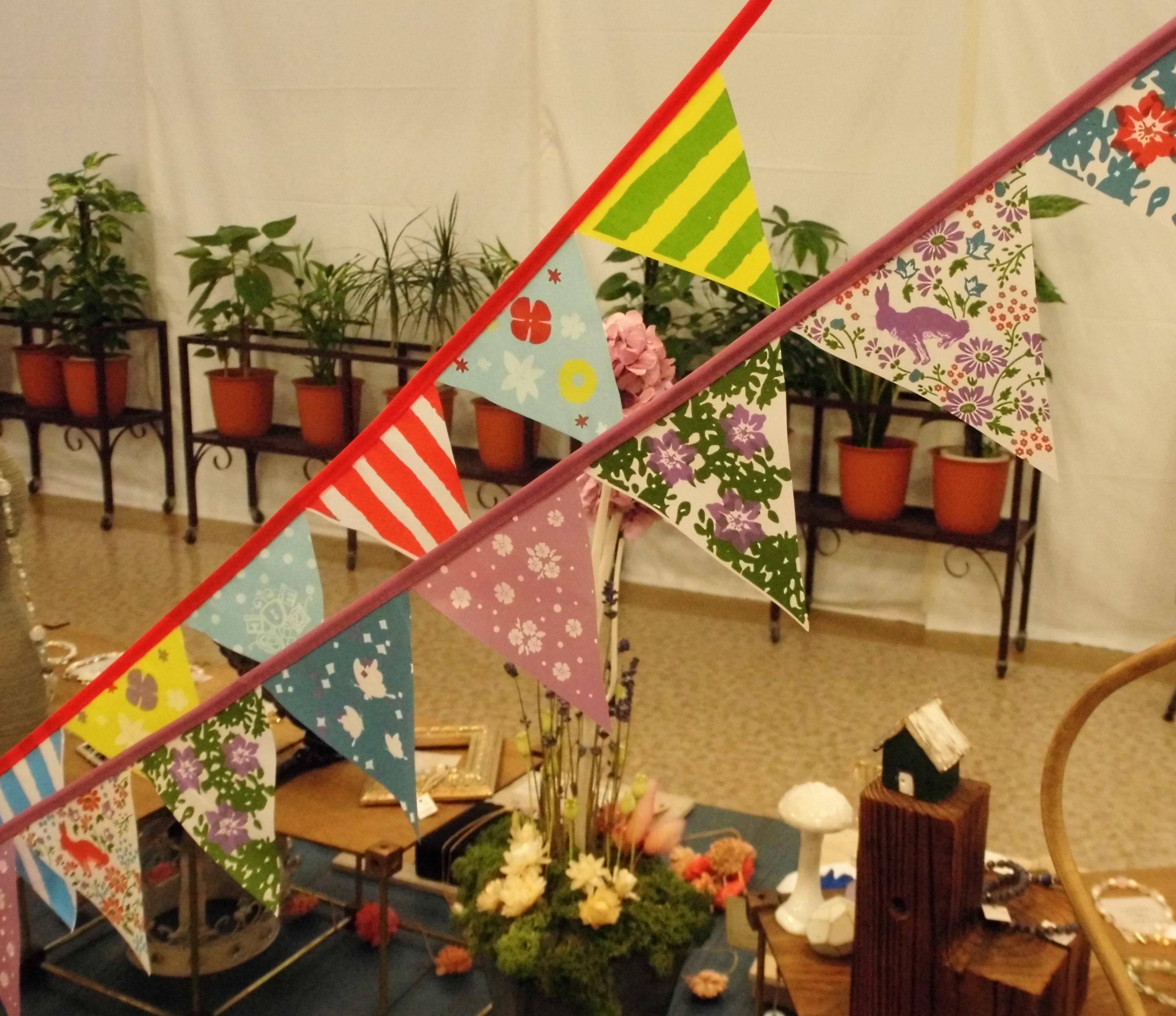 funfunflag1