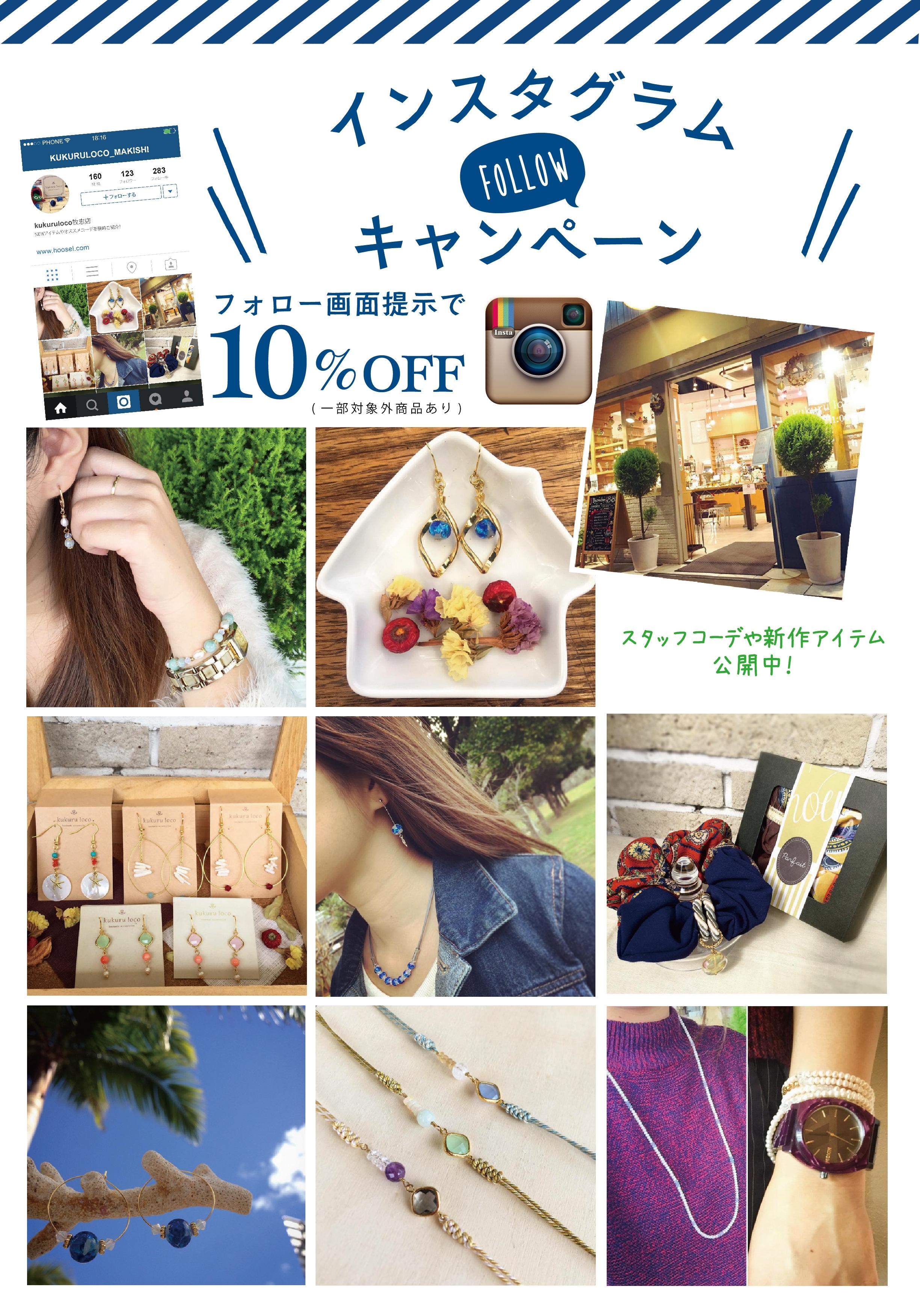 InstagramPOP