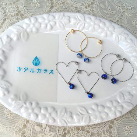 ホタルガラス 沖縄 イヤリング フープ ハンドメイドアクセサリー
