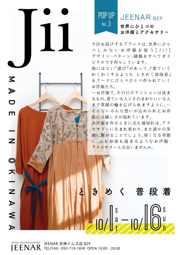 jii_f_a5