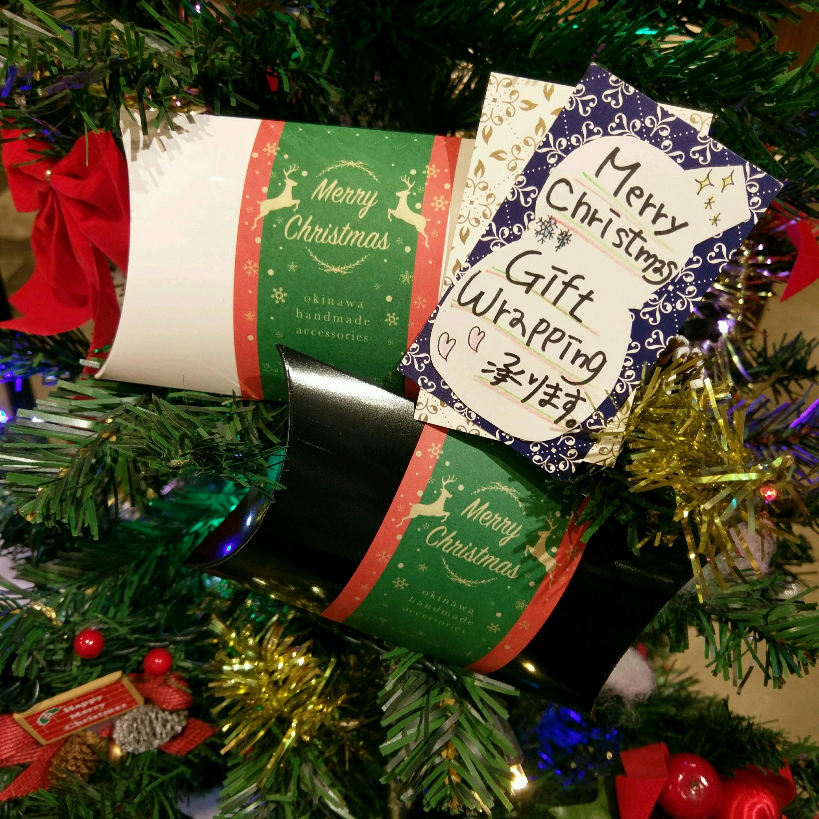 クリスマス ギフト ラッピング