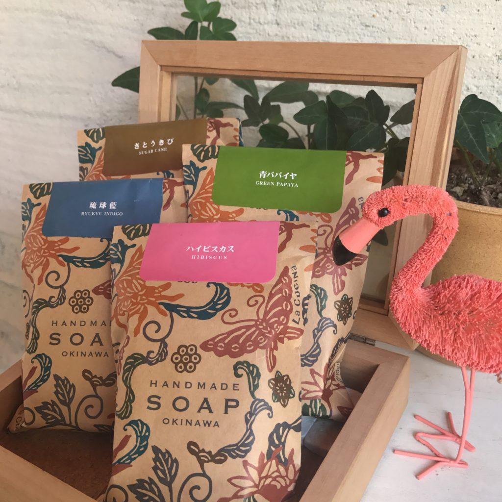 沖縄 お土産 沖縄土産 バスソルト 石鹸 ギフト シアバター ハンドメイドソープ