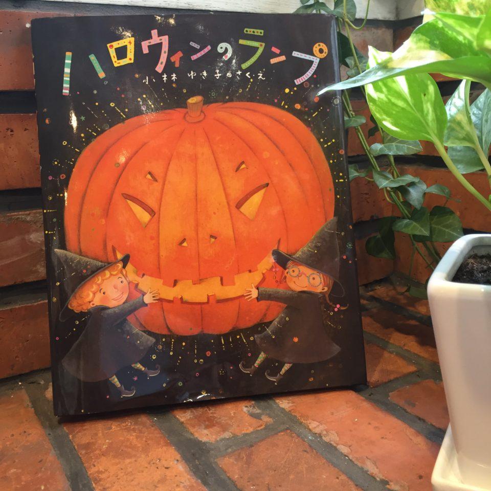 JEENAR 沖縄 シュシュ Halloween ハロウィン マスタード