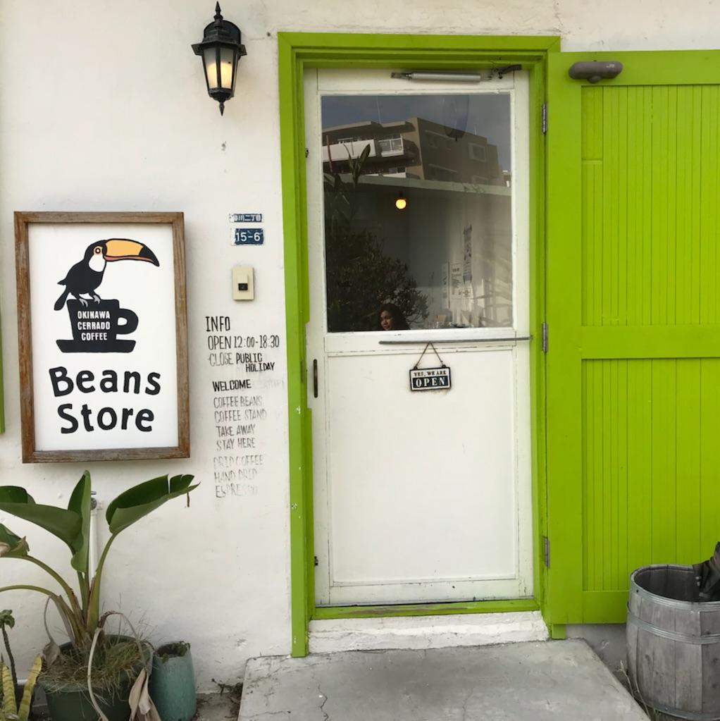 港川外人住宅街 コーヒー カフェ おしゃれ